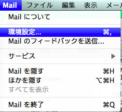 Mail4_3