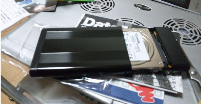 Dvc00287