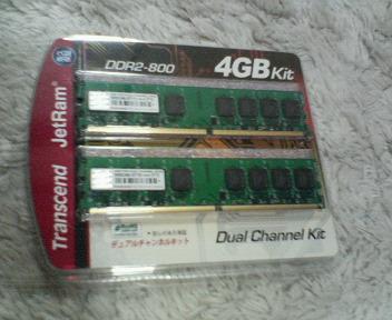 P1000022