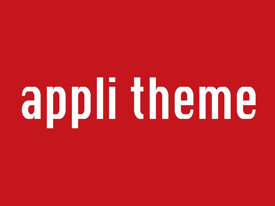 appliHP用theme画像