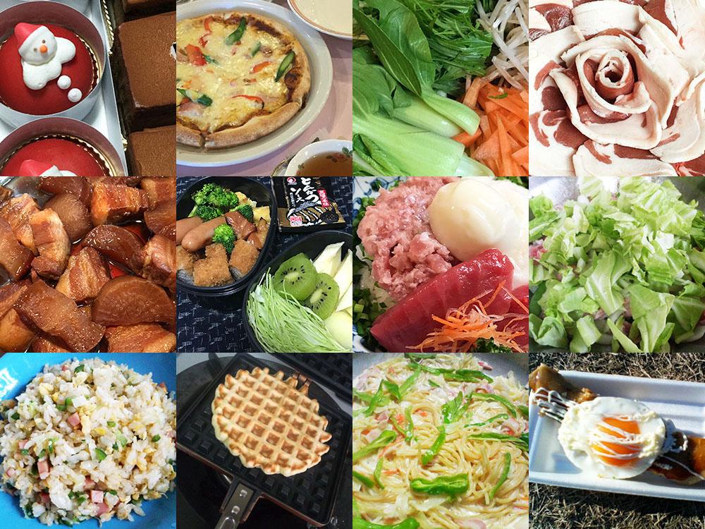 ご飯ブログの紹介画像