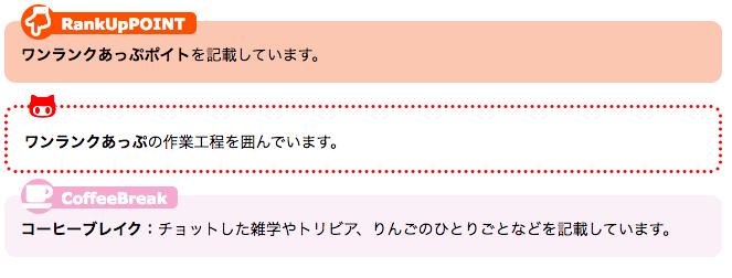 キャプチャー、ご飯ブログスタイル紹介