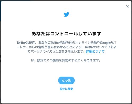 キャプチャー、日本語翻訳